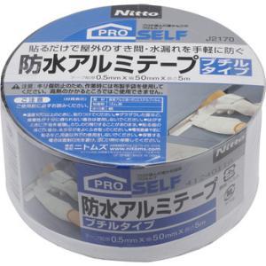防水アルミテープブチル ニトムズ J2170 0.5mm×50mm×5m|monotaro