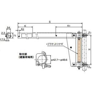 L形ジブクレーン キトー NLM25|monotaro