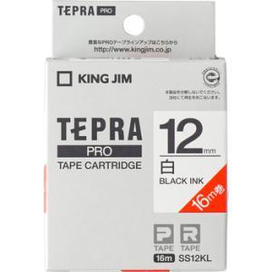 テプラPROテープロングサイズ キングジム SS12KL ラベル幅12mm 白 黒文字ロング