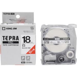 テプラPROテープロングサイズ キングジム SS18KL ラベル幅18mm 白 黒文字ロング