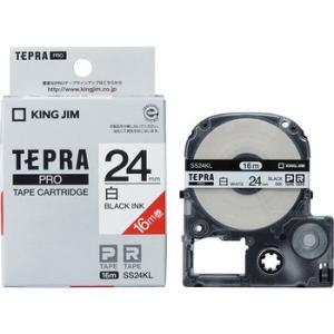 テプラPROテープロングサイズ キングジム SS24KL ラベル幅24mm 白 黒文字ロング