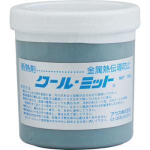 金属熱伝導防止断熱剤 アウス クールミット monotaro
