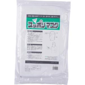 スッポリマスク 日新製袋 I型|monotaro