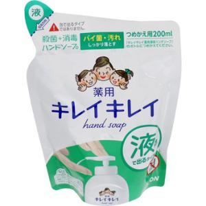 キレイキレイ 薬用ハンドソープ LION(ライオン)|monotaro