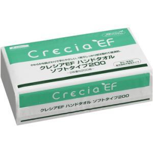 クレシアEFハンドタオル ソフトタイプ 200 日本製紙クレシア 37005|monotaro