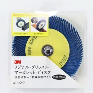 ラジアル・ブリッスル マーガレット ディスク 76.2mm(3インチ)外径6mm軸付 スリーエム(3M) 400|monotaro