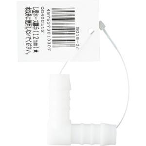 L型ホース継手 タカギ QG400L12 (12mm)