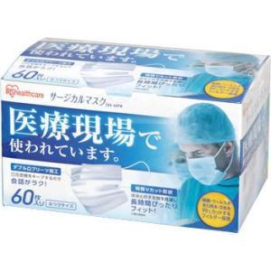 【出荷目安】翌営業日以内  【内容量】1箱(60枚)  【仕様】BFE(細菌濾過効率)99%、PFE...