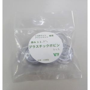 トヨタ水平釜用ボビン 厚11.7ミリ アイシン精機|monotaro