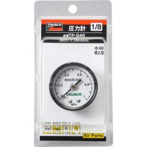 圧力計 TRUSCO TP-G40 258-8242 monotaro