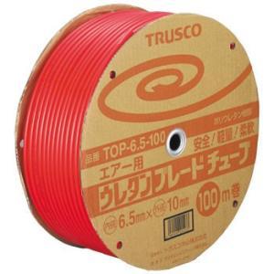 ウレタンブレードチューブ 100m TRUSCO TOP-6.5-100 104-3170|monotaro