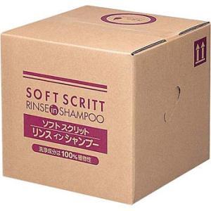 ソフトスクリット リンスインシャンプー 熊野油脂 4354 monotaro