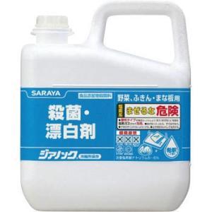 殺菌・漂白剤 ジアノック (食品添加物殺菌料) サラヤ(SARAYA) 5kg|monotaro
