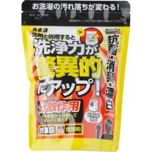 作業衣専用洗剤 増強剤 カネヨ石鹸 monotaro