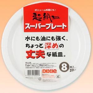 スーパープレート 日本デキシー KPH089SP 22cm/|monotaro