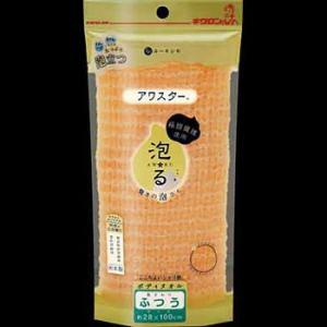 キクロンアワスターふつうオレンジ H キクロン monotaro