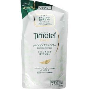 ティモテピュアクレンジングシャンプー ユニリーバ・ジャパン monotaro