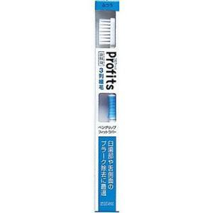 プロフィッツ3列歯ブラシ エビス(歯ブラシ)|monotaro