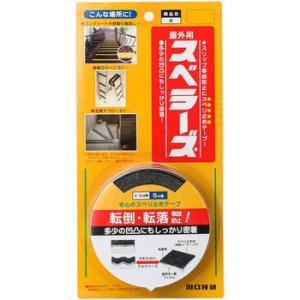 屋外用スベラーズ 川口技研(GIKEN) 黒 35mm×5m|monotaro