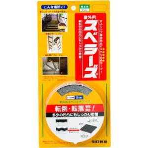 屋外用スベラーズ 川口技研(GIKEN) グレー 35mm×5m|monotaro