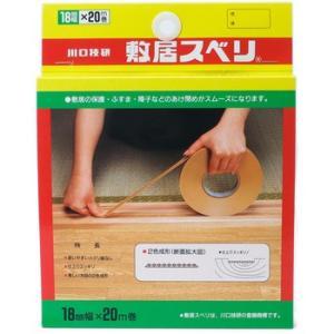 敷居スベリ 川口技研(GIKEN) C-1820 幅18mm×長さ20m 2色木肌調|monotaro