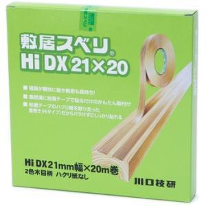 敷居スベリ 川口技研(GIKEN) DX型 幅21mm×長さ20m 木目柄|monotaro