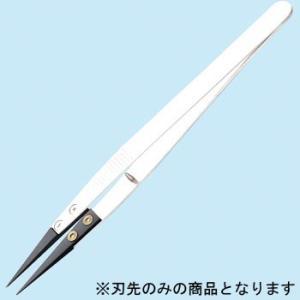 セラミックピンセット交換用チップ KYOCERA KC-SDT-LNT KC-SDT-LNT