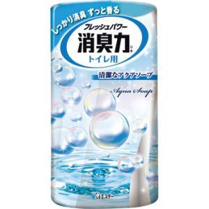 消臭力 トイレ用 エステー アクアソープ|monotaro