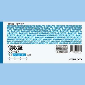 BC複写領収書(バックカーボン) コクヨ ウケ-87 monotaro