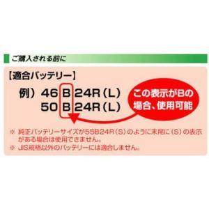 バッテリーターミナル エーモン工業 Y134|monotaro|04
