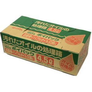 ポイパック エーモン工業 1604 4.5L|monotaro|02