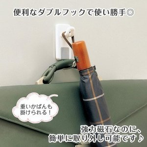 ウルトラマグネットスーパーフック レック(LEC) H-517 monotaro 02