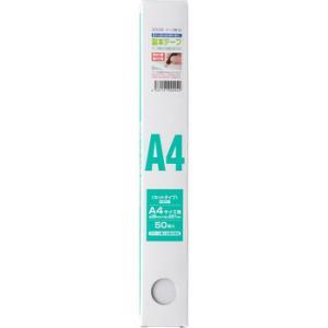 製本テープA4カット 清和産業 SSTG-A4W A4カット白 monotaro