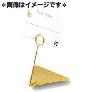 yoshiyo リングスタンド(カードスタンド) ET-100-G|monotus-pro