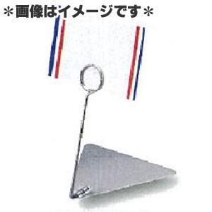 yoshiyo リングスタンド(カードスタンド) ET-100-S|monotus-pro