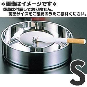 佐野製作所 スリムシティ灰皿 S MR-269|monotus-pro