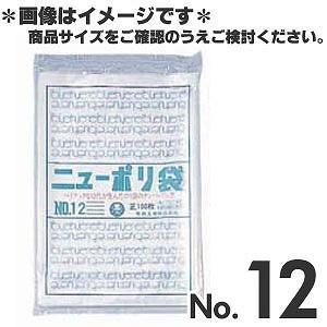 福助工業 ニューポリ規格袋03 No.12 2...の関連商品3