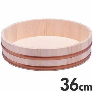 天然木 寿司飯台 桶 36cm 7合の商品画像|ナビ