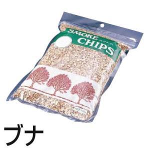 ■進誠産業 スモーク用チップ(燻製用チップ) 500g ブナ:魚介類にマッチ♪すっきりとした香りが特...