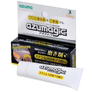 【bb】 アズマ工業 アズマジック ステンレス用磨き剤 CH853
