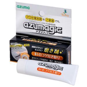 【bb】 アズマ工業 アズマジック IH用磨き剤 CH854