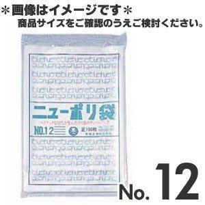 【k】福助工業 ニューポリ規格袋0.03 No...の関連商品9
