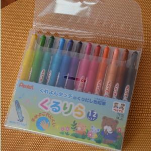 メール便対応専用  ぺんてる くるりら(クルリラ)くれよんタッチのくりだし色鉛筆 12色セット