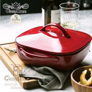 耐熱皿 食器 蓋つきグラタン皿 大皿 北欧風 お洒落 可愛い セラミック クラッシィハウス 北欧風ス...