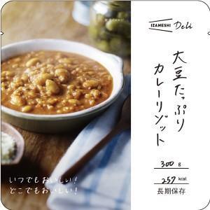 イザメシ Deli(デリ) 大豆たっぷりカレーリゾット (長期保存食/3年保存)635-562...