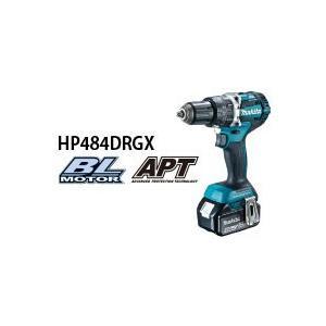 マキタ 充電式振動ドライバドリル HP484DZ 18V対応(本体のみ:バッテリ・充電器・ケース別売)|モノえーる