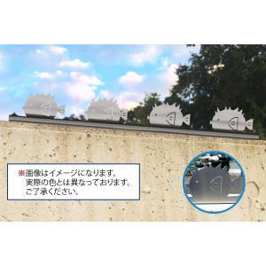 ツインピー デザイン 忍び返し ハリセンボン型|monpi-hikido-2016