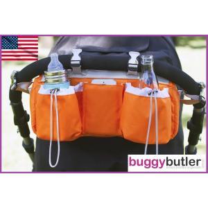 バギーギア バギーバトラー・スポーツ マンゴー Buggygear ベビーカーオーガナイザー 保冷保温 ショルダーバッグ|monreve