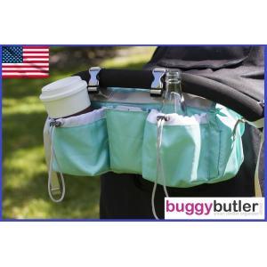 バギーギア バギーバトラー・スポーツ アクア Buggygear ベビーカーオーガナイザー 保冷保温 ショルダーバッグ|monreve