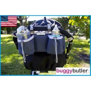 バギーギア バギーバトラー・スポーツ ミッドナイトブルー Buggygear ベビーカーオーガナイザー 保冷保温 ショルダーバッグ|monreve